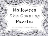 Halloween Skip Counting Puzzles