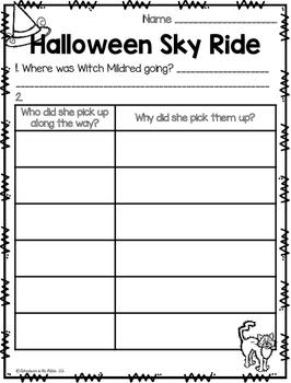 Halloween Sky Ride FREEBIE