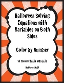 Halloween Solving Equations with Variables on Both Sides - Color by Number