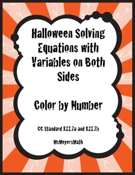 Halloween Solving Equations with Variables on Both Sides -