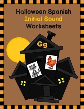 Halloween Spanish Initial Sound Worksheets