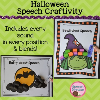 Halloween Speech Therapy Curly Crafts {Articulation Disord