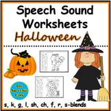 Halloween Speech Sound Worksheets