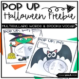 Halloween Speech Therapy Pop Up Craft: Articulation and Language