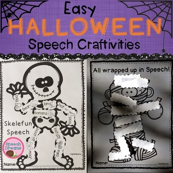 Halloween Speech Therapy Craftivities {articulation craft}