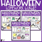 Halloween Speech Therapy Homework Bundle