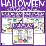 Halloween Speech Therapy Homework Bundle