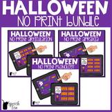 Halloween Speech Therapy NO PRINT Bundle