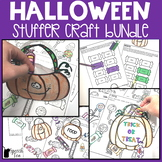 Halloween Speech Therapy Stuffer Craft BUNDLE