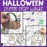Halloween Speech Therapy Stuffer Craft BUNDLE