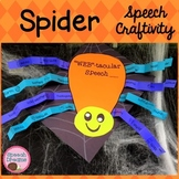 Halloween Spider Craft articulation language craftivity {fall}