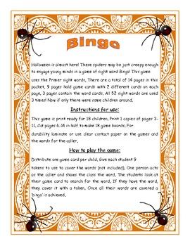 Halloween Spider Dolch Primer Bingo Game