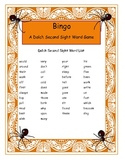 Halloween Spider Dolch Second Grade Sight Word Bingo Game