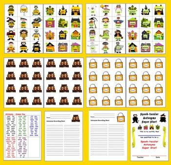 Halloween Activities Literacy Centers - SPOOK-tacular Antonyms!  60 Pairs