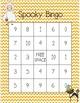 Halloween Spooky Bingo - 0-10 Math Facts