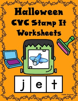 Halloween Stamp It:  CVC Words