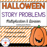 Halloween Story/Word Problems: Multiplication and Division