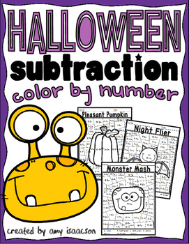 Halloween Subtraction Color by Number