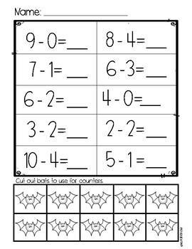 Halloween Subtraction Practice Numbers to 10