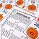 Halloween Subtraction Scavenger Hunt: 3 digit subtraction with regrouping