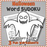Halloween Vocabulary - Word Sudoku Puzzle Worksheets