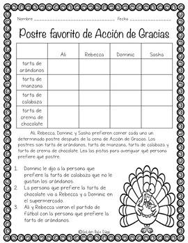Thanksgiving & Halloween Logic Puzzle Bundle! 16 Puzzles Gr 2, 3 & 4