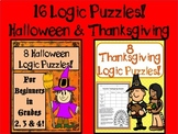 Thanksgiving & Halloween Logic Puzzle Bundle! 16 Puzzles Gr 2, 3 & 4