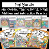 Halloween, Thanksgiving, and Fall Bundle: Color By Code Addition and Subtraction