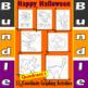 Halloween - The Big Bundle of 15 Quadrant I Coordinate Activities