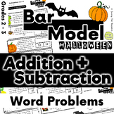 Halloween Themed Bar Model Word Problems - Addition and Subtraction - Grades 2&3
