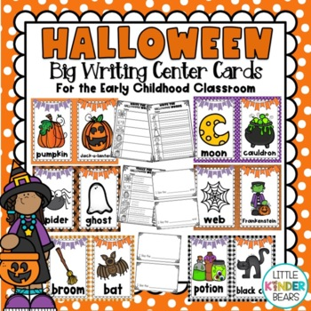 Halloween Big Writing Center Cards