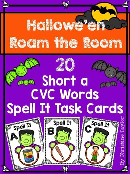 Halloween Themed CVC Short a Spell It Roam the Room Cards