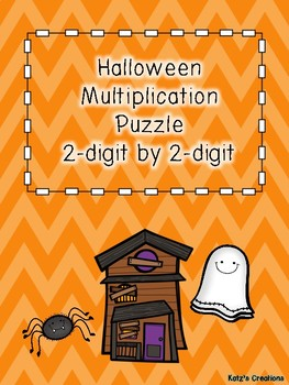 Halloween Themed Multiplication Puzzle (2-digit by 2-digit)