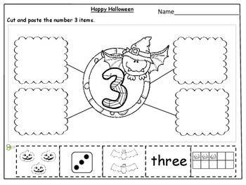 Halloween Themed Number Sense (1-10) Cut and Paste Worksheets