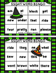 #SpookyDeals Halloween Themed Sight Word Bingo