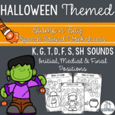 Halloween Themed Speech Sound Worksheets- No Prep