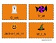 Halloween Themed Vocabulary and Spelling Cards