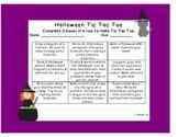 Halloween Tic Tac Toe Choice Board