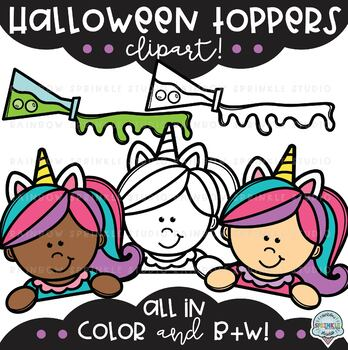 Halloween Toppers Clipart {clipart toppers}