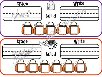 Halloween Trace, Write and Build Cards