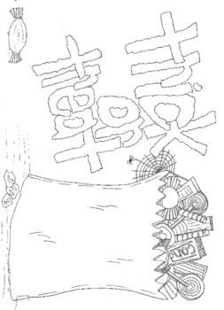 Halloween: Trick or Treat Colouring Sheet