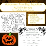 Halloween Two-Step Equations Activity BUNDLE!