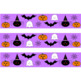 Halloween Wall Border / Bulletin Board Display Border