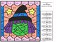 Halloween Witch Color By Code ~ Addition and Subtraction Less Than 10