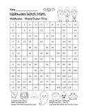 """Halloween Witch Math"" Multiplication Fill Ins – Hard - FUN! (black line)"