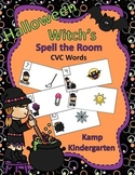 Halloween Witch's CVC Words Spell the Room