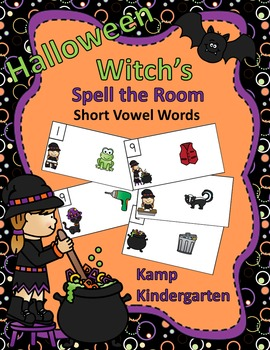 Halloween Witch's Spell the Room Short Vowel Words
