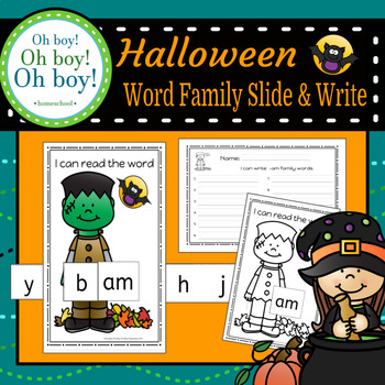 Halloween Word Family Slide and Write - S