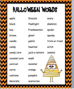 Halloween Word List by Christa Swaney | Teachers Pay Teachers