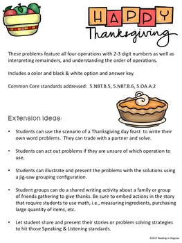 Thanksgiving Word Problems: 5th Grade